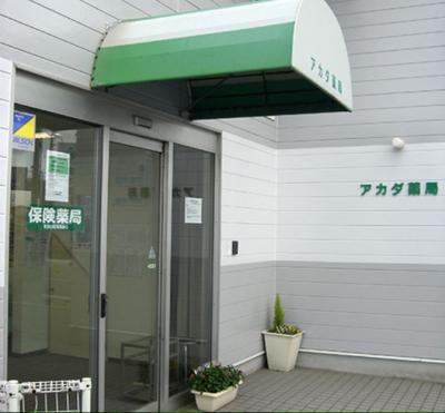 株式会社ニック   アカダ薬局 安岡店の求人