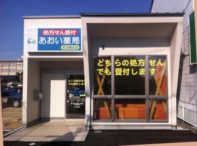 【名古屋市北区】年間休日120日以上/600万以上検討可能!の求人