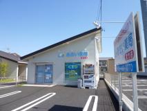 【浜松市東区】借上社宅制度あり/高年収検討可能/モール展開の多い会社