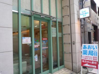 【名古屋市中区】栄駅出口徒歩1分の好立地!!の求人