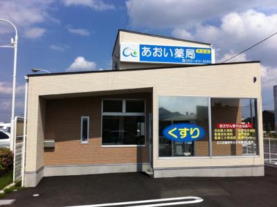 【浜松市東区】整形外科門前/ブランク可/開局18:30まで