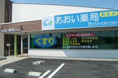 【浜松市北区】年間休日120日/高年収も可能/成長途上の会社でキャリアプランが豊富の求人