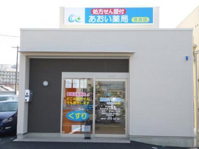 【浜松市中区】開局18時半まで/内科メイン/年間休日120日の求人