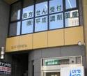 【岐阜県 岐阜市】最寄駅から徒歩5分!!通勤ラクラクです☆★