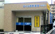 【熊本県八代市】整形外科メイン☆退職金制度有☆年間休日120日以上☆