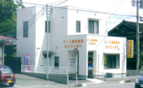 【熊本県菊池郡】年間休日120日以上☆借上社宅制度・退職金制度有☆の求人